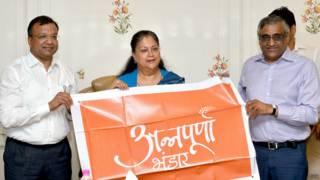 वसुंधरा राजे, राजस्थान, मुख्यमंत्री