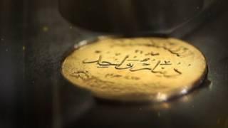 इस्लामिक स्टेट सोने के सिक्के