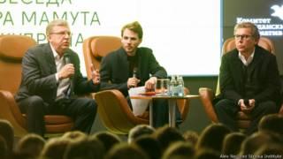 Алексей Кудрин и Александр Мамут