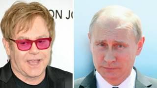 Элтон Джон и Владимир Путин