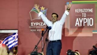 Alexis Tsipras   Foto: Getty