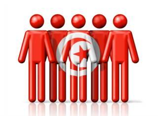 силуэты людей с флагом Туниса