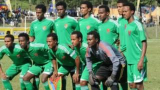 Eritrea 2012