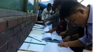တောင်ကိုရီးယား ရွေးကောက်ပွဲ