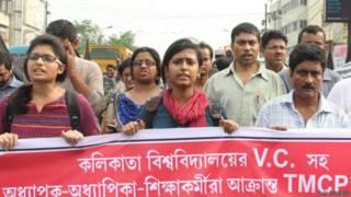 रैली, कोलकाता