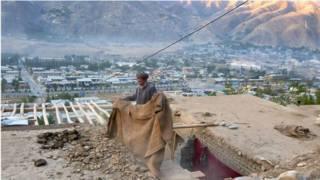 अफ़ग़ानिस्ता में भूकंप