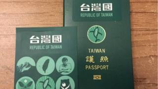 「台灣國」護照貼紙