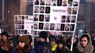 """Демонстрация родственников """"Небесной сотни"""""""