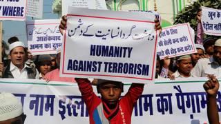 Musulmanes marcharon