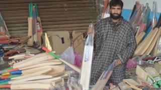 कश्मीर, बैट उद्योग