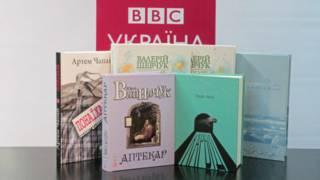 Детские книги-победители
