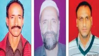 जम्मू कश्मीर तीन लोग गायब