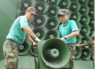Громкоговорители в Южной Корее