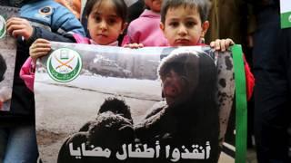 सीरिया के मदाया शहर के लिए प्रदर्शन