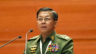 Burma Peace Conference