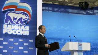 Дмитрий Медведев на съезде ЕР