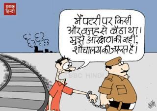 जाट आंदोलन पर कार्टून