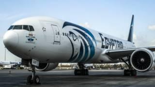 इजिप्टएयरको एक विमान