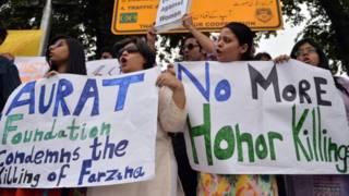 पाकिस्तान में हिंसा के ख़िलाफ़ प्रदर्शन