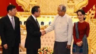 Chinese FM meets President U Htin Kyaw