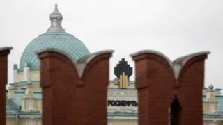 """""""Роснефть"""" и Кремль"""
