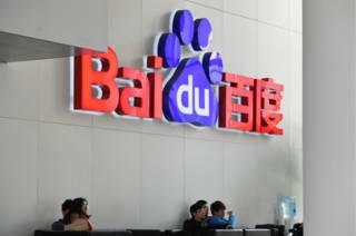 Офис Baidu