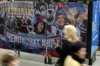 Плакат на остановке в Петербурге, посвященный ЧМ-2016 по хоккею