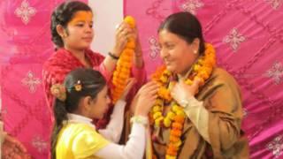 नेपाल की राष्ट्रपति विद्या भंडारी