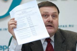 Депутат КПРФ Вадим Соловьев