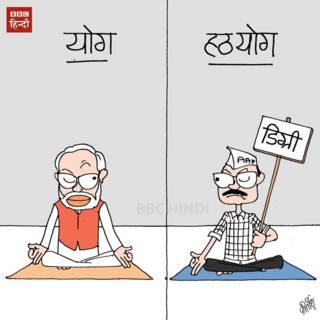 मोदी कार्टून
