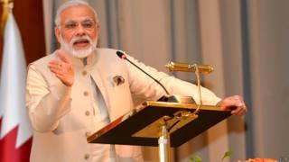 प्रधानमंत्री नरेंद्र मोदी.
