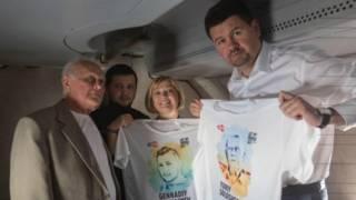 Афанасьев и Солошенко