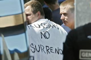 Задержанные россияне