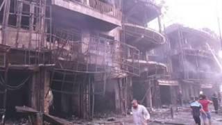 _iraq_bomb_