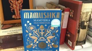 """Кулинарная книга Ольги Геркулес """"Мамушка"""" стала настоящим хитом в Британии"""