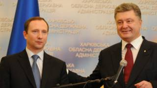 Райнин и Порошенко