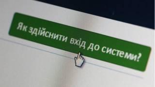 Е-декларации