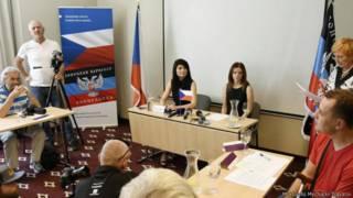 Центр ДНР у Чехії