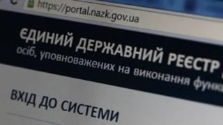 Корчак стверджує, що в реєстрі вже 70 тисяч декларацій