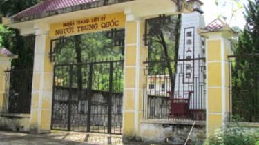 Một nghĩa trang tử sỹ Trung Quốc ở Việt Nam
