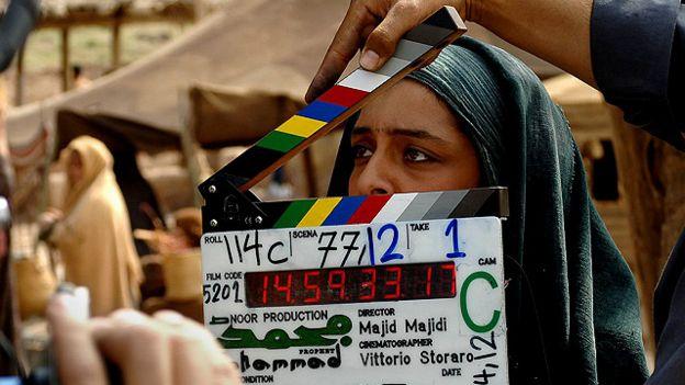 muhammad film