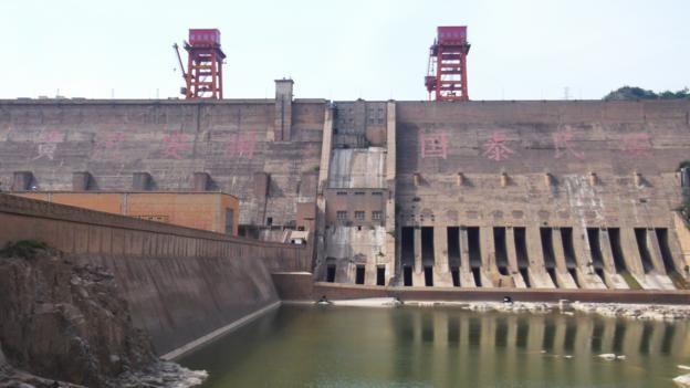 Represa de Sanmenxia