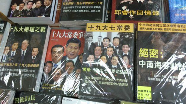 香港銅鑼灣書店賣的書籍