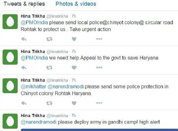 हरियाणा के रोहतक से ट्वीट