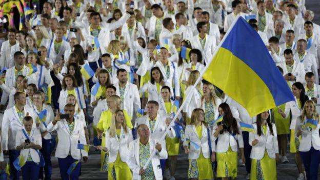 Збірна Україна
