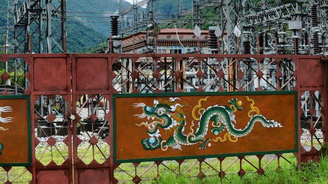 भूटान में बिजली का उत्पादन