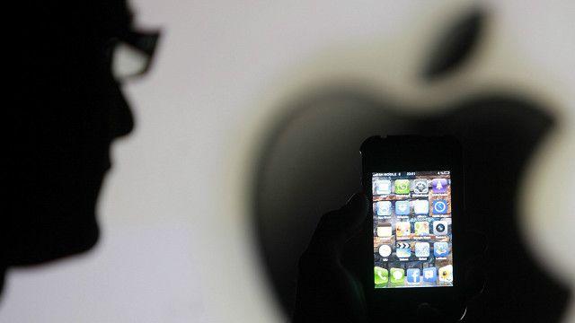 Logo de Apple en sombras