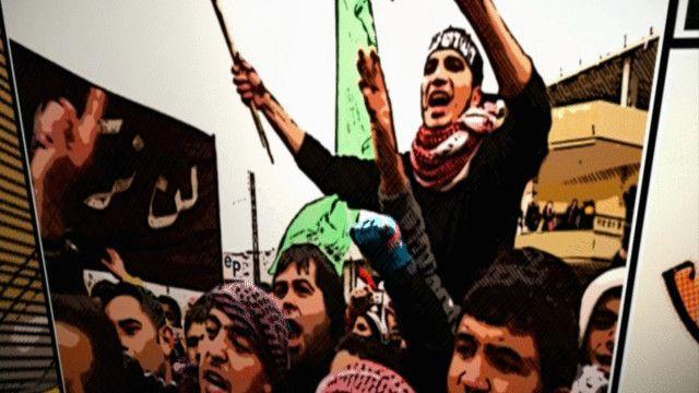 علم المعارضة السورية