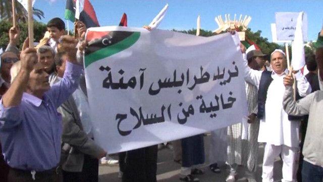 تظاهرة في ليبيا ضد المليشيات المسلحة