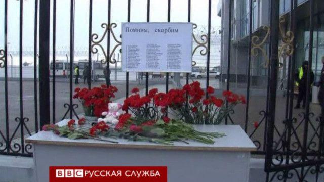 Цветы в казанском аэропорту